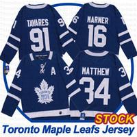 토론토 메이플 leafs 저지 91 John Tavares 34 오스톤 매튜 16 Mitchell Marner Stock Blue Hockey Jersey