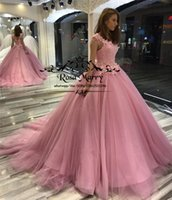 Pink Sweet 16 Ball Gown Quinceanera Dresses 2019 Masquerade ...