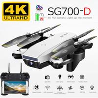 SG700D Drone 4K HD Двойная камера WiFi Передача Fpv оптического потока Вертолет Rc Quadcopter Дрон игрушки