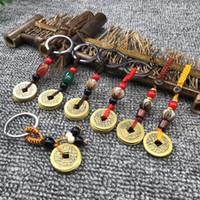 خمسة الإمبراطور أزرار قلادة عملة سيارة مفتاح سلسلة النحاس عقدة المفاتيح عشوائي لون المزيج