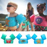 الأطفال سباحة المعونة سترة النجاة الذراع الطوق أجنحة مياه السباحة للأطفال 10-30 كغ