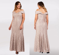 Dusty Pink Full lace Sheath Mother Of The Bride Dresses Cheap Off Shoulder Spaghetti Mother Dresses Formal Party Cocktail Prom Gown