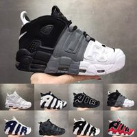 Uptempo 96 QS Olympic Varsity Mens Basketball Shoes Classic ...