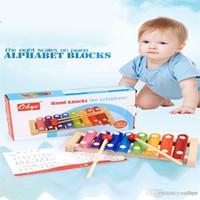 실로폰 유아 음악 악기 이길 학습 및 교육 장난감 나무 어린이의 교육 장난감 피아노 노크 옥타브