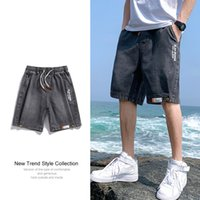 2020 New Summer Men Plus Size Fashion Designers Cotton Jeans Slim hommes Shorts M-5XL AYG241 Y200511