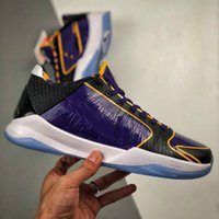 Les nouveaux hommes ZK5 KB5 Bryants 5s Bruce Lee chaussures de basket-ball protro Lakers Violet Or 2K20 Chaos zoom ZK baskets 5 V tennis avec boîte CD4991-700