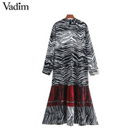Vadim Women Chic Zebra Prints Midi Dress Animal Pattern Thre...