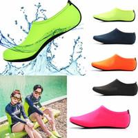 أحذية الجلد للجنسين بيرفوت المياه أكوا الجوارب لشاطئ السباحة ركوب الأمواج اليوغا تمرين
