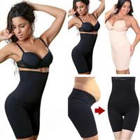 المرأة ارتفاع الخصر التخسيس البطن تحكم الكلسون الجسم المشكل سراويل داخلية