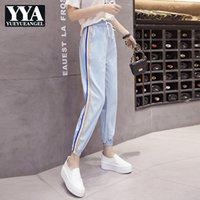 Summer Women Ankle Length Elastic Waist Jeans Casual Streetw...