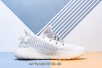 2019 A The new Kanye combined with V2 two- color ice orchid i...