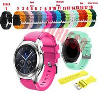 22мм спорта Силиконовые часы группы для Samsung Gear S3 Frontier / Классический ремешок для Huami Amazfit Pace / Stratos 2/1 браслетов