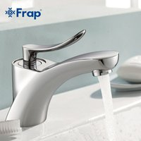 Frap 2017 Classic Style Basin Faucet Cold and Hot Water Mixe...
