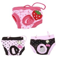 Female Pet Dog Puppy Sanitary Lovely Pant Short Panty Stripe...