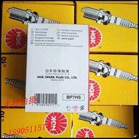 Оригинальный НГК лазерного Никель свеча зажигания NGK BP7HS 5111 подходит для Vvolvo 122 142 144 145 164 400 500 dducati 600 900 350 650 ccagiva