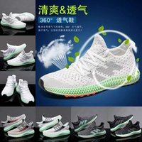 2019 Sidebike Professional Cycling Shoes Carbon Fiber Shoes ...