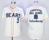 싼 나쁜 뉴스 곰 저지 영화 1976 Chico의 보석금 채권 3 켈리 누출 야구 화이트 블랙 수 놓은 유니폼 크기 S-XXXL