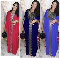 Robes femme africaine Afrique Vêtements AFRICAINES design en mousseline de soie Bazin long bâton diamant manches Dashiki Robe Lady