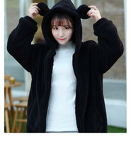 Novas Mulheres Hoodies Zipper Menina Inverno Solto Fofo Urso Orelha Bonito doce Com Capuz Jaqueta Casaco Quente Outerwear Casaco Bonito Moletons