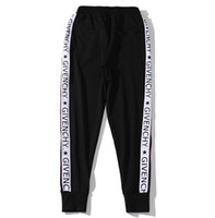 Neue Trends Hosen Hip Hop supre Ins Mode Urban Clothing Bottoms Männlich Jogger Pants Schwarz Orange Lange Legging Pants