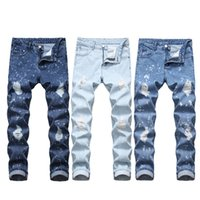 mens straight leg slim ripped jeans European size man jeans ...