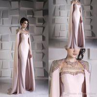 2020 Государственные вечерние платья русалки с капюшоном Crystal Crystal Crystal Crysted Atin Formated Prom Prom Dress Jewel Plus Размер арабских Дубай