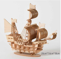 Découpe laser bricolage à voiles Jouets Assemblée Jouet 3D Puzzle en bois modèle bois Ensembles de bricolage bureau décoration pour les enfants Enfants