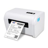 LP9200 Direk Termal Etiket Yazıcı İyi Fiyat 2019 Yeni Ürün Gerek Şerit