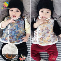 Lemonmiyu Baby Unisex New Year Vest Winter Warm Chinese Styl...