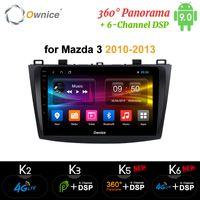 소유주 2 DIN Octa 코어 안드로이드 9.0 자동차 DVD 플레이어 자동 라디오 GPS Navi Mazda 3 2011 2012 2013