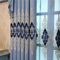 Europäische blauen Vorhang Luxuxstickerei Verdickung Chenille Tuch Blackout Fensterschirm Schlafzimmer Wohnzimmer individuelle fertige Vorhänge