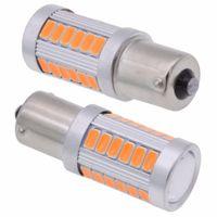 1156 BAU15S PY21W 7507 светодиодные лампы для автомобилей сигнал поворота огни Янтарный/оранжевый освещение белый красный синий 5630 33SMD