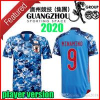 Versão Japão Japão Jersey Jersey 2020 2021 Atom 10 Cartoon Número Tsubasa Kagawa Honda Soccer Jersey 20 21 Jersey Japonês Jersey