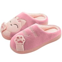 Women Winter Home Slippers Cartoon Cat Non- slip Warm Indoors...