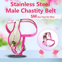 Cinturón de castidad masculina de acero inoxidable + Jaulas anales para el pene con catéter uretral Dispositivo de castidad Pene SM Juguetes sexuales para hombres