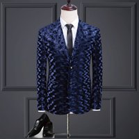 Luxury Velvet Embossed Design Suit Jacket Fine Stylish Quali...