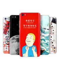 도매 Xiaomi Mi5 케이스, 패션 디자인 인쇄 성격 질감 배터리 뒷면 커버 케이스에 대 한 Xiaomi Mi 5 M5 휴대 전화