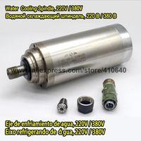 CNC 수냉식 스핀들 3.0 kw 및 24000 rpm 220V 및 3 개 P4 베어링 총은 ER20 콜렛 380V도 가능