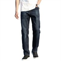 Men' s Loose Jeans men Fashion Elastic Male high quality...