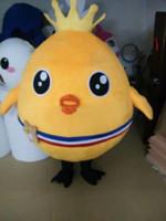 2019熱い新しい卵ひよこの大きいコックマスコットの衣装小道具衣装ハロウィーン送料無料