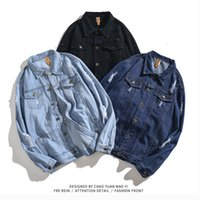 Chaquetas para hombre Chaqueta de mezclilla de moda Hombres Broke Hole Hole Spring Pareja suelta Jeans Coreanos Vintage Casual Japonés Azul Vaquero Abrigos Vaqueros