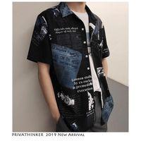 16dbbede4 Wholesale newspaper sleeves online - Privathinker Men Streetwear Newspaper  Print Shirt Mens Hip Hop Short Sleeve