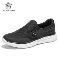 Sommer-Ineinander greifen-Mann-beiläufige Schuh-Schwarz-Farben Slip-On Breathable Handy-Flats Breath Zapatillas Schuhe plus Größe 40-48