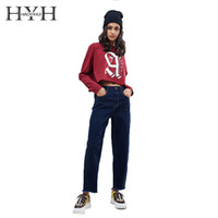HYH HAOYIHUI Simple Commuter College Style Blouse Tops Monog...