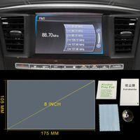 Для INFINITI QX60 2012-2019 Авто навигации Фильм GPS TV Monitor Screen Protective Film закаленное стекло наклейки аксессуары