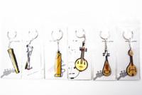 6pcs Niko goma clásica nación china Ruan instrumento musical Guzheng / Pipa / GuqinMandolin anillo dominante / llavero
