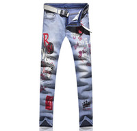 Mens Letter Print Hip Hop Jeans Fashion Slim Blue Denim Pain...