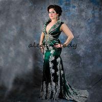 Темный охотник зеленый мусульманин Русалка вечерние платья для женщин носить с длинными рукавами кружева бисером Марокко кафтан Дубай кафтан вечерние платья