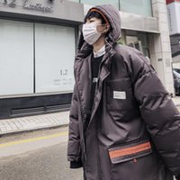 Herren Down Parkas Lange Dicke Winter Männer Kugeljacke 2021 Herren Harajuku Mit Kapuze Windjacke Paar Koreanische Übergröße Bubble Jackets
