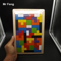 Tetris in legno Gioco Educativo Jigsaw Puzzle Toys Tangram Rompicapo in età prescolare Bambini Regali per bambini (Numero modello B223)